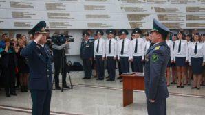 Молодые таможенники принесли присягу на верность Родине в Минске