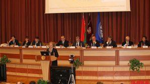 В Минске открылся I белорусский философский конгресс