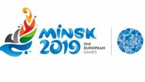 Минск готовится к Европейским играм-2019