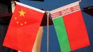 Беларусь и Ланьчжоу развивают отношения в сфере туризма