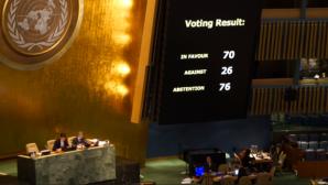 Беларусь не поддержала резолюцию Генассамблеи ООН по Крыму