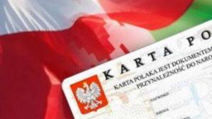В Беларуси Карту поляка смогут получить лишь поляки по происхождению