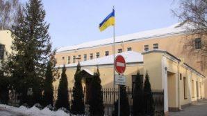 Из центра Гродно выселили почетное консульство Украины