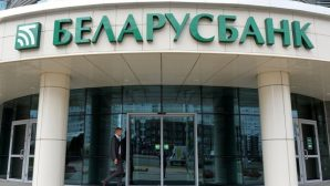 Беларусбанк удостоили двух наград конкурса «Бренд года 2018»