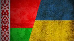 Беларусь и Украина продолжают демаркацию границы