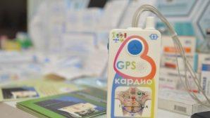 В Минске открылась выставка, приуроченная ко Дню белорусской науки