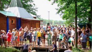 На Голубой кринице под Славгородом прошел фестиваль «Маковей»