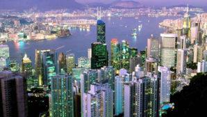Как оформить оффшор в Гонконге