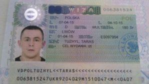 Как быстро и просто оформить рабочую визу в Польшу