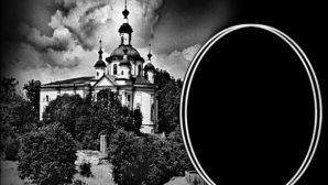 Особенности выбора фотографий на памятник