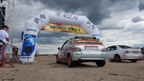 Орша приглашает на Чемпионат Беларуси по DragRacing