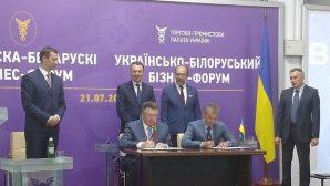 """""""Гомсельмаш"""" наращивает поставки в Украину"""