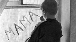 В Пинске обсудили вопросы поддержки детей-сирот