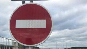«Понтовый» дорожный знак появился в Минске