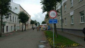 В Могилеве велосипедистам запретили ездить по единственной пешеходной улице