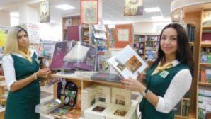 В Полоцке открылся обновленный книжный магазин «Светоч»