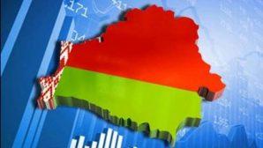 Налоговая нагрузка на экономику Беларуси в 2018 году не увеличится