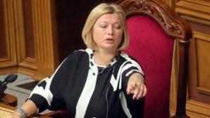 Вице-спикер Рады Украины советует Беларуси отказаться от русского языка