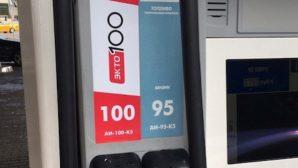 Новый вид бензина появился на АЗС «Лукойл» в Беларуси