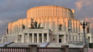 5 декабря в Большом театре пройдет вечер белорусской культуры