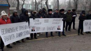 Беглый экс-премьер Кыргызстана скрывается в Беларуси под чужим именем