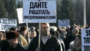 Предприниматели написали Лукашенко, чем недовольны
