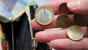 В Беларуси снизилось пособие по безработице