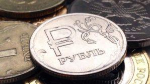 Россия и Беларусь привыкают к использованию одной валюты в расчетах