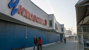 Чижовский рынок в Минске вновь выставят на продажу