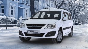 «АвтоВАЗ» объявил о скидках на автомобили LADA 2018 г. в.