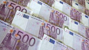 Евросоюз отказывается от банкноты 500 евро