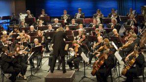В Государственной филармонии пройдет ежегодный музыкальный фестиваль классической музыки