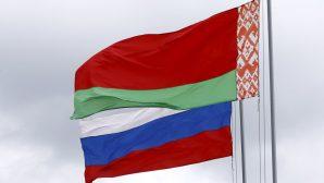 Россия и Беларусь обсуждают создание общей валюты