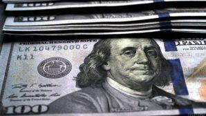 Великобритания предлагает заменить американский доллар другой резервной валютой